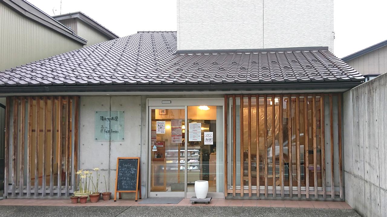 清水甘味堂公式サイト